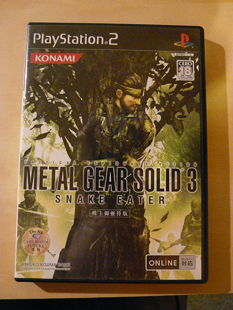 Xbox Collection Mgs3